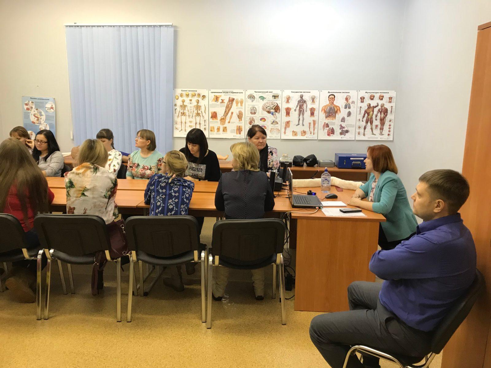 Территориальный центр медицины катастроф ЯНАО